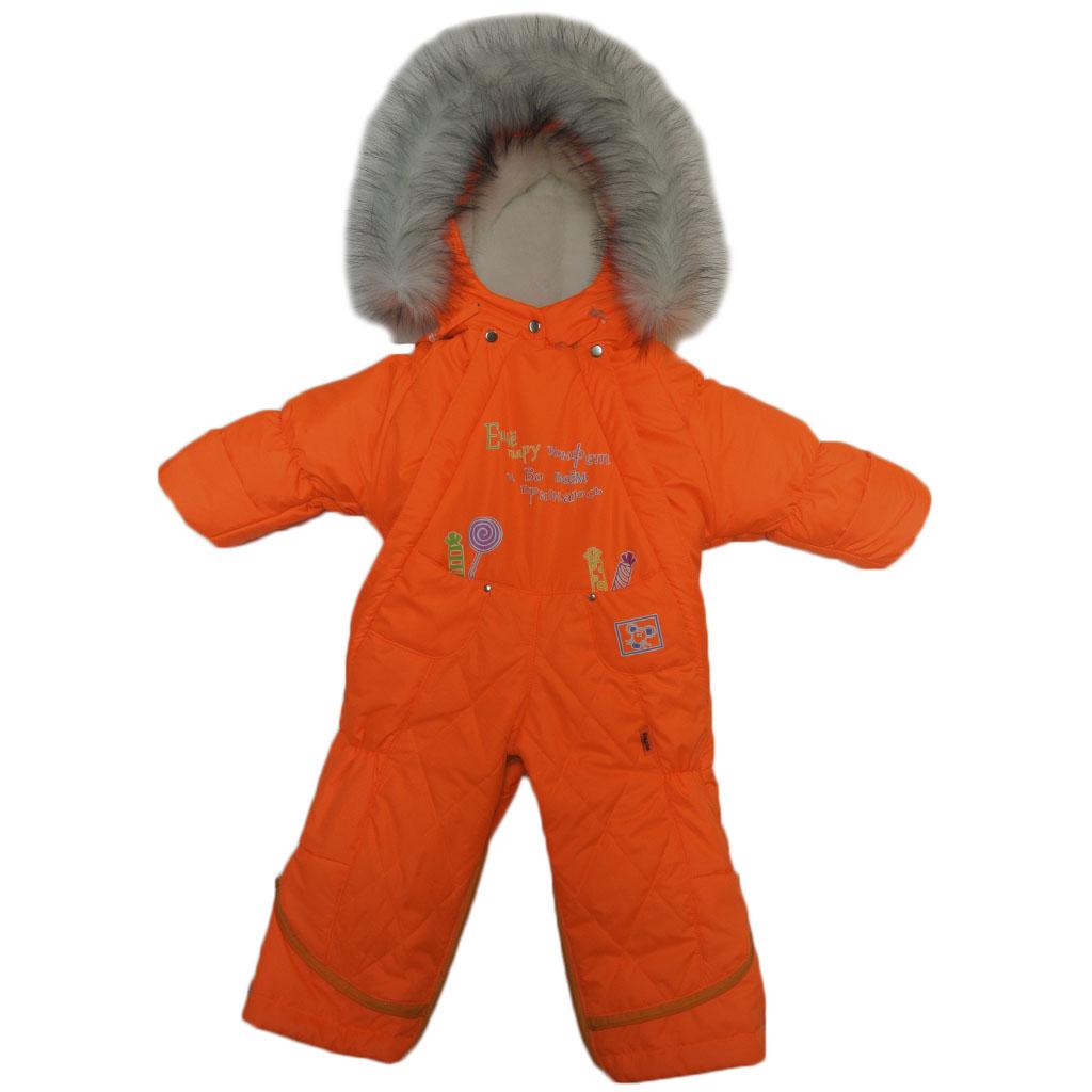 http://babymurom.ru/images/all/2014/trabsformer_orange.jpg
